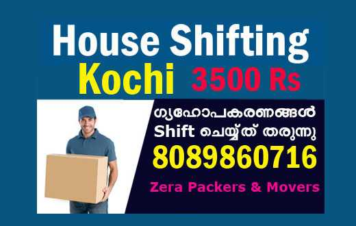 Packers and Movers Kakkanad